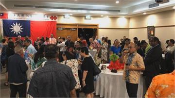 代表中國的流氓外交官! 斐濟代表處辦國慶酒會 中國外交官鬧場毆人