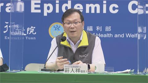 快新聞/AZ疫苗擴大施打首日 增2例其他疑似嚴重不良事件