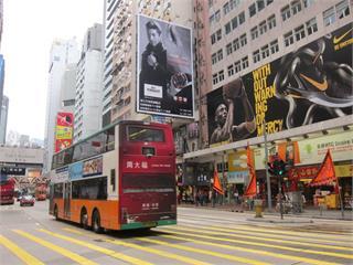 快新聞/香港油麻地唐樓小孩派對大火釀7死11傷 皆南亞裔人士