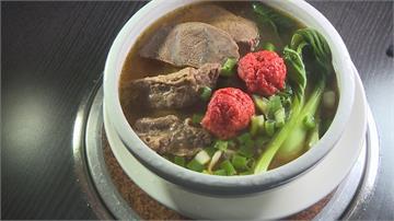 風乾番茄吸滿牛肉湯汁 這碗牛肉麵酸香濃郁口中爆漿