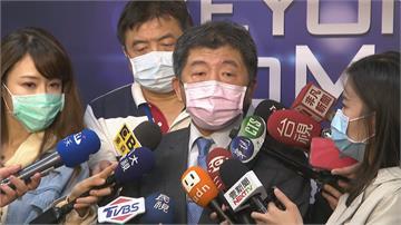 快新聞/武肺疫苗受試者招募「破1.8萬人登記」 陳時中:對國產疫苗發展有利