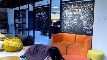幸福企業辦公室曝光!咖啡廳、哺乳室一應俱全