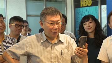 台灣媒體人聽中國政協訓話 柯文哲:坐台下聽聽而已