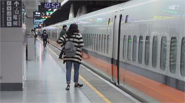 交部擬2/8-2/16雙鐵、客運禁食 高鐵停賣自由座