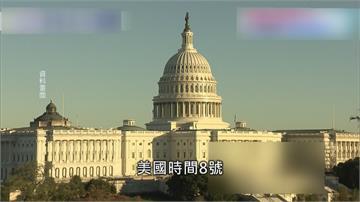 挺台強化防衛能力!美眾議院通過「國防授權法」