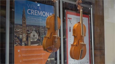 小提琴的故鄉!克雷莫納工匠 面臨黑暗未來