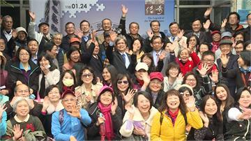 台北大學「西院」將拆遷  校友回歸憶當年