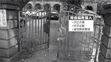 78歲婦人家門口前關門被撞死 騎士肇事逃逸