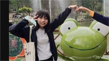高雄14歲少女疑到新竹見網友失聯  母報警、公布照片盼協尋
