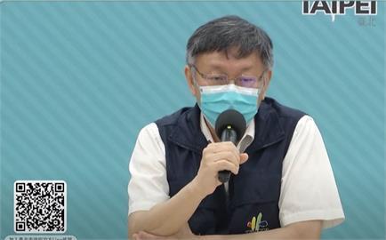 快新聞/北市推疫苗「健康通行證」 柯文哲:準備好了等中央長官點頭
