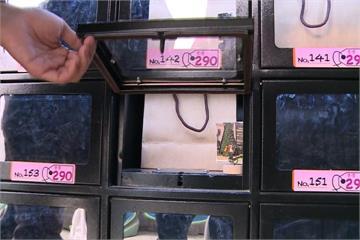 脫單必看!台南「交友販賣機」幫你找到好對象