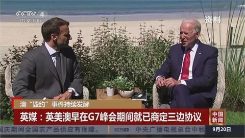 澳法兩國潛艦合約引發爭議 拜登將與馬克宏談話協商