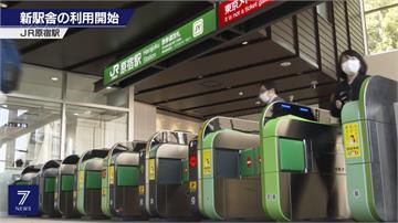 日本最悠久木造車站 「JR原宿站」將換新家