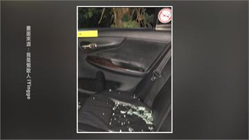新北鶯歌計程車遭破窗洗劫財物 當地居民:不是第一次