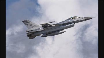 F-16失聯 蔡總統:全力救援並徹查事故原因