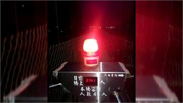 「地久吊橋」半夜空蕩蕩 計數器卻顯示741人