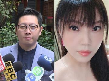 劉樂妍慘了!王浩宇檢舉「加入共產黨」陸委會回應:最高可罰50萬