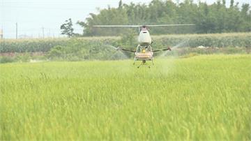 農委會2017年推「化學農藥十年減半」產官學檢討第一階段成果