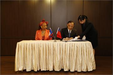 快新聞/強化與貝里斯合作 行政院會通過雙方經濟合作協定、刑事司法互助條約