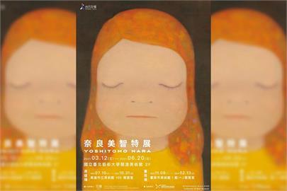 快新聞/奈良美智特展人潮爆滿! 7/10移師高雄、11/9台南登場