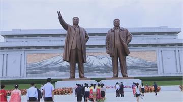 颱風不停來!北朝鮮國慶日金正恩率1.2萬人赴災區重建