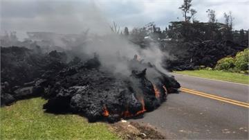 夏威夷火山持續大噴發 毒氣、地震引恐慌