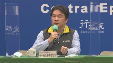 快新聞/685人完成集中檢疫所預訂 指揮中心:沒有爆量的狀況