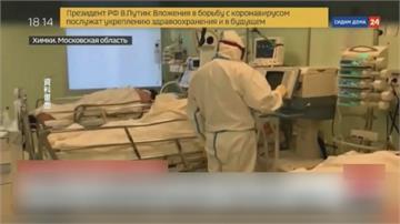俄羅斯女患者染疫5個月 體內竟有18種變種病毒