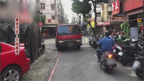 執法單位也犯法!目擊拖吊車也違停路邊...民眾質疑:只許州官放火?