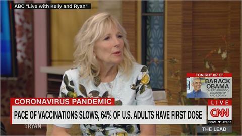 計畫7/4前7成成人接種第1劑!美國接種率下滑 第一夫人呼籲民眾趕緊施打