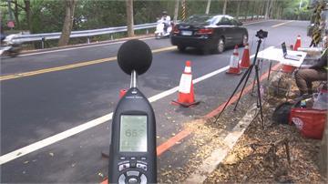 139線道啟動噪音自動偵測照相 3個月攔查300輛汽機車 34輛超標受檢