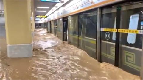 中國河南鄭州暴雨水庫潰堤 泥水灌地鐵車廂多人死傷