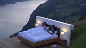 體驗睡在湖畔旁!瑞士「通風無牆客房」只有一張床