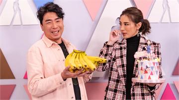 送香蕉慶生 梁赫群爆料小禎最愛「開房間」