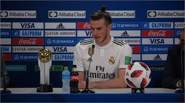 皇馬球星貝爾11分鐘進三球 世俱盃史上最快完成帽子戲法
