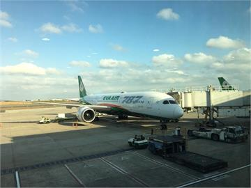 快新聞/松山等5處機場出發前往離島旅客 明起無須篩檢