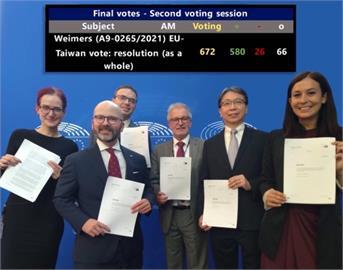 快新聞/歐台政治合作報告580:26壓倒性通過 歐洲議員:用民主攻勢對抗極權!