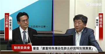 快新聞/林俊憲指「黃安們」釀健保不公平 陳時中贊同:有賺錢能力就該負擔