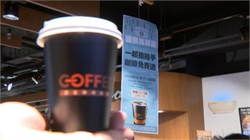 國際護理節 全聯免費送咖啡