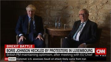 歐盟領袖會談 英相強森遭示威民眾噓聲抗議