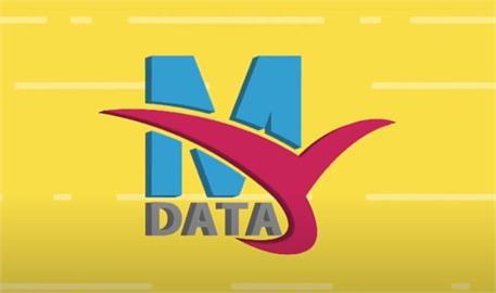 個人資料自主運用 國發會MyData平台正式上線