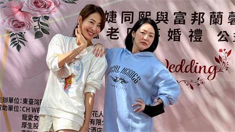 賈永婕爆小S料「目前沒收入了」!中國代言丟了「整年酬勞」曝光