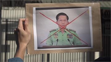 緬甸抗議升溫!大批民眾不畏鎮壓連續第5日上街