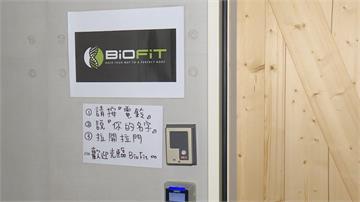 突然說沒錢付薪水!BioFit健身房倒閉會員與員工合組自救會要討錢