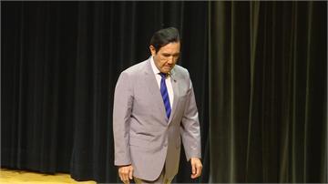 馬英九辦「國家不安全」研討會 再提老調「首戰即終戰」