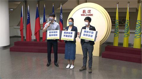台北市議員發起共乘巴士 呼籲青年返鄉投票