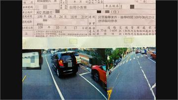 前方有車要走...併排等停車竟被檢舉 警:緩慢前行 民眾:車位就沒了!