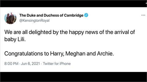 哈利梅根喜獲第二胎 女兒命名向女王黛妃致敬