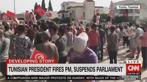 革除總理後再拔防長 突尼西亞陷憲政危機