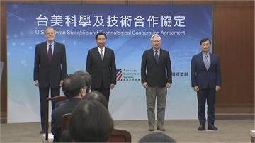 快新聞/美台簽署科學及技術合作協定 國務院:台灣是可信賴夥伴